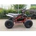 Электроквадроцикл EL-Sport Teenager mini (SLA 12V/12Ahх3)